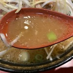 ラーメン 厚木家 - 【2018.10.23】豚骨醤油スープにスモーク臭が移った絶品スープ‼️