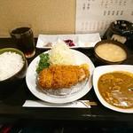 96293412 - 椛定食  ¥1000   カレールー ¥300