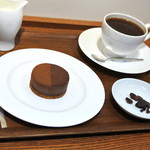 96298795 -  マジドゥショコラ:タンザニア75 + カカオコーヒー 1100円