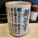 Oyajisushiikki -