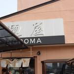 麺屋NOROMA -