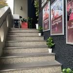 ジョイアルカレーサロン - 階段