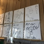 石垣島料理丸八 -