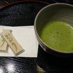 瑞石庵 - 宇治特選抹茶・お菓子付き