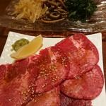 扇の牛TOKYO - タン、ナムル