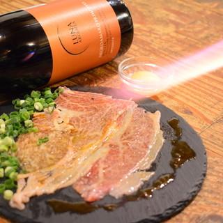 絶品肉料理名物リブロース1枚炙りユッケ
