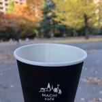 96314959 - 五橋公園でホットコーヒーを。