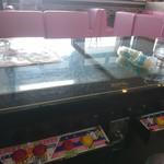 シュガー - 懐かしのゲームテーブル