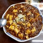 96317582 - 麻婆豆腐