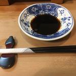 笹寿し - お箸使わなかった(・ω・)