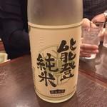 和台  - お店おすすめの日本酒