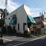 喫茶店ビートル -