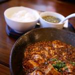 中国料理 甜甜酒楼 - 四川麻婆豆腐定食