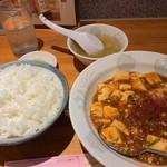 続百里香 - 麻婆豆腐、ご飯大