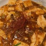 続百里香 - 柔らかな豆腐