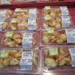 ヤオヨシ - 惣菜