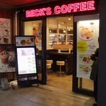 ベックスコーヒーショップ - JR中野駅の改札内コンコースにあります