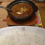 Hot Spoon - 牛すじ煮込みカレー(820円)