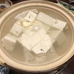 96326181 - 湯豆腐 花(3,090円)の湯豆腐