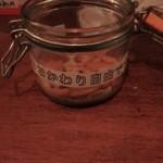 燻製のおはなし - おかわり自由♫柿ピーが粒ピーになることも?