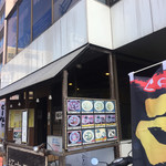 麺家 西陣 - 外観