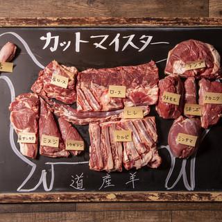北海道でも貴重な「道産ひつじ肉の希少部位」
