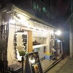 96329387 - 外観(夜)