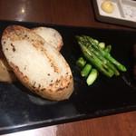 扇の牛TOKYO - 野菜盛り合わせ3種