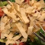 田なか屋本店 - 三角油揚げのサラダ
