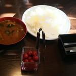 ナッツベリー - ご飯と味噌汁セット