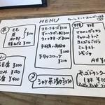 96334326 - 【居酒屋イベント】メニュー