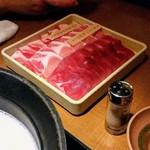 しゃぶしゃぶ温野菜 - 初めに提供される肉