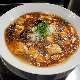麺屋 愛心 - 料理写真:麺屋 愛心 町屋店(麻婆麺 1,000円)