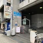 岡本商店 - 〜(*゚.▽゚)ノ