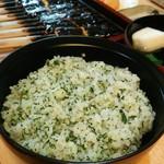 きく宗 - 決め細やかな大根の葉っぱが混ぜ込んだ菜めし