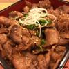 大同苑 - 料理写真:仙台牛の炙り焼 焼肉重