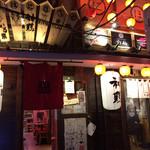東京鉄板酒場 肉徹 - 歌舞伎町レッドのれん街外観