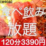 150x150 square 96352188