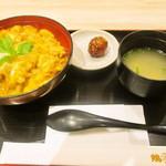 鶏三和 - 八丁味噌親子丼 鶏スープ 肉団子