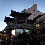 96358541 - この日の中華街はどこにいっても賑わっていました。
