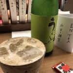 住吉酒販 - ◆うぐいすとまり鶯とろ(花札2枚)・・庭のうぐいすの「梅酒」が好きなのですが、美味しい。