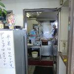 長田うどん - 大釜にある厨房