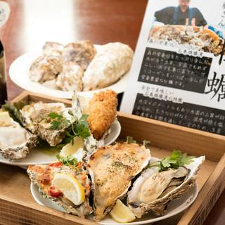 石巻市の漁師さん直送「雄勝湾の牡蠣」が年中楽しめます!
