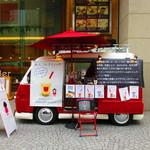 96363662 - 『KIKICHA TOKYO』さんのキッチンカー。