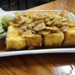 大将 - スタミナ豆腐