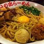 日の出らーめん - ガッツ麺DX大盛