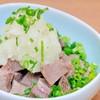 肉菜工房うしすけ - 料理写真:牛たんおろしポン酢