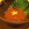 ishiusuhikiteuchikyourakutei - 料理写真:イクラの醤油漬け