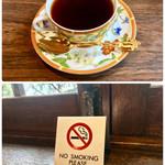自家焙煎珈琲 蘭館 - 秋の珈琲 730円 店内禁煙に♫