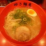 好き麺屋 - 博多豚骨ラーメン734円